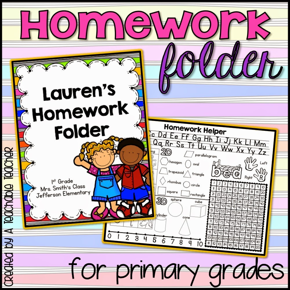 homework folders - a teachable teacher