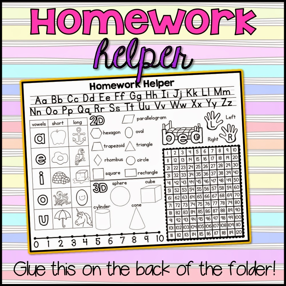 Homework Book Cover Printable ~ Homework folders a teachable teacher