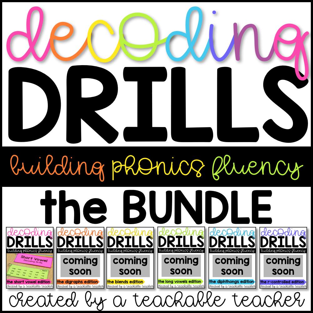 decoding drills fluency bundle