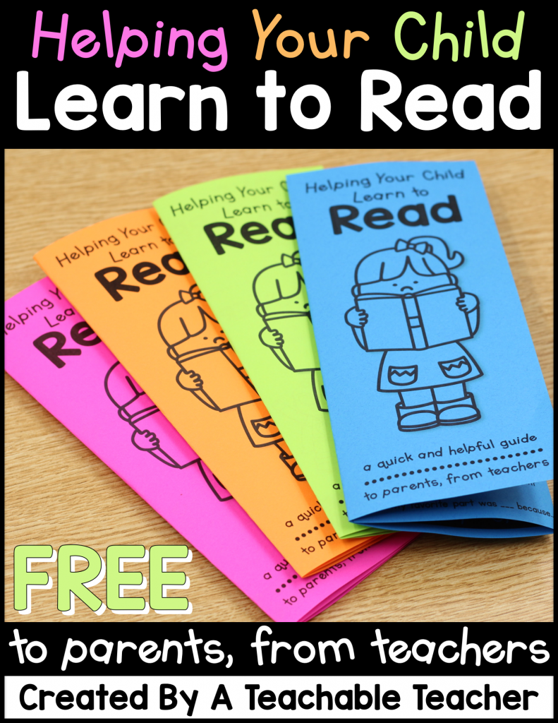 help your child learn to read brochure free
