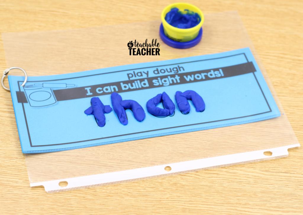 editable sight word play doh mats