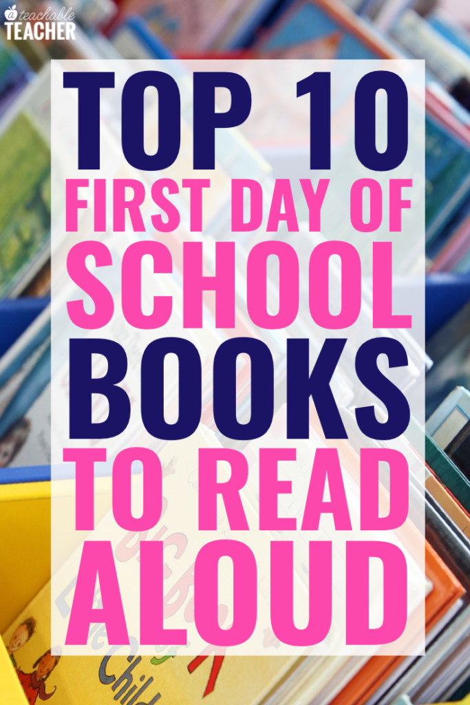 10 Books You Need on Your Shelf on the First Day of School