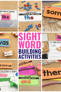 sight word building activities