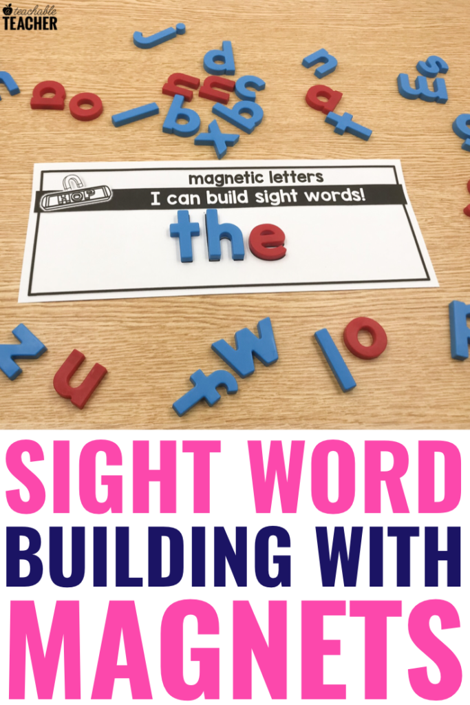 sight word magnet activities