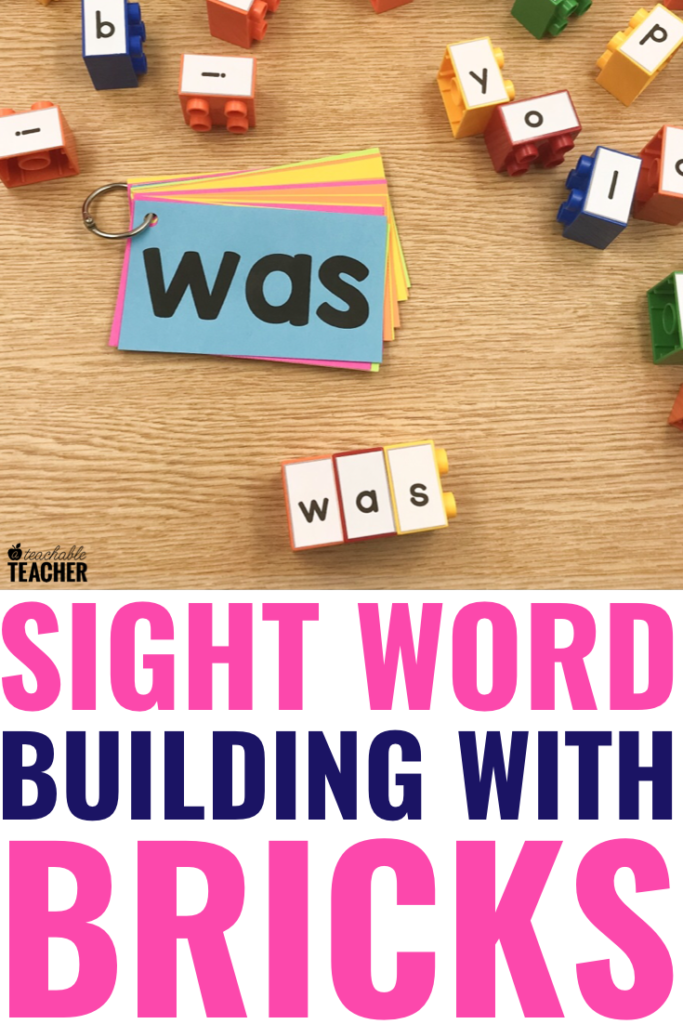 sight word lego activities