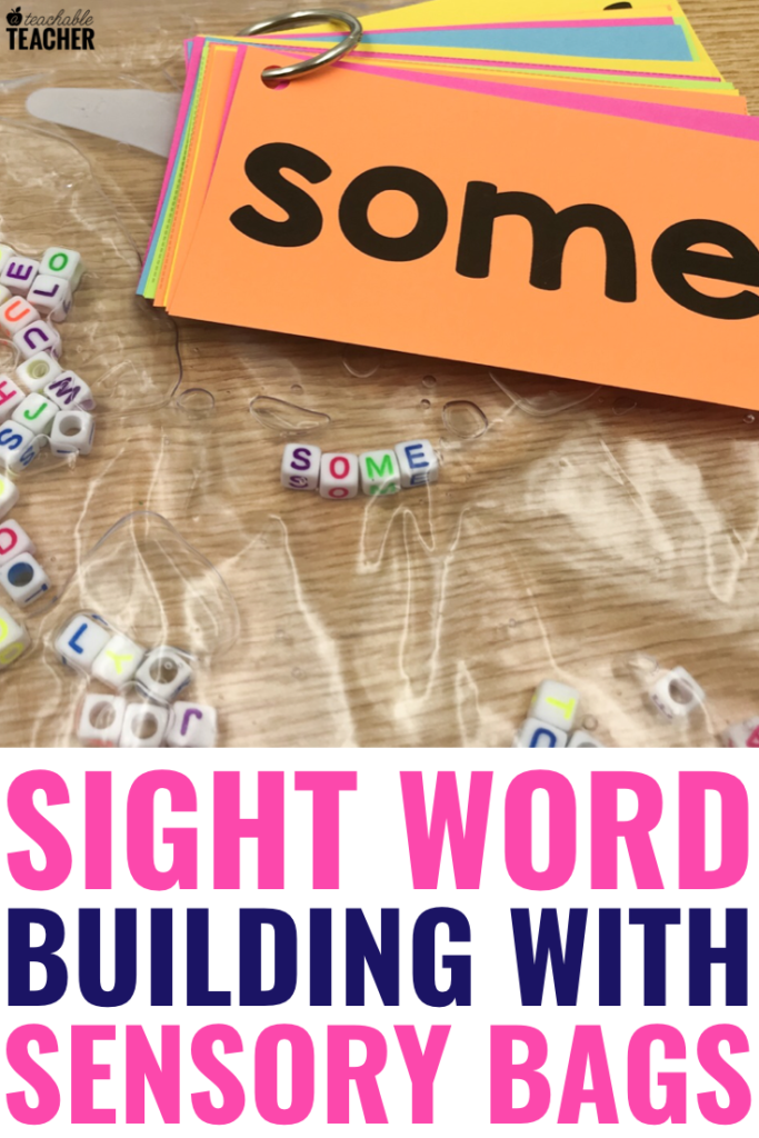 sight word sensory activities