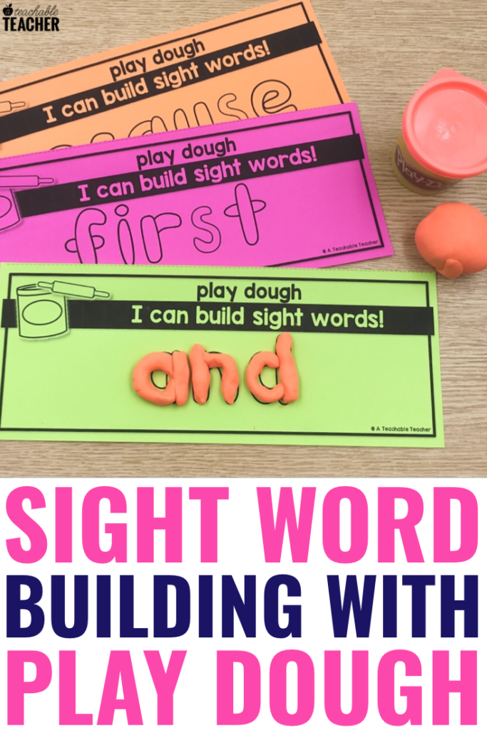 sight word play dough activities
