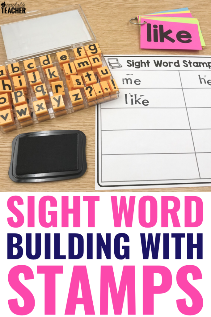 sight word stamp activities