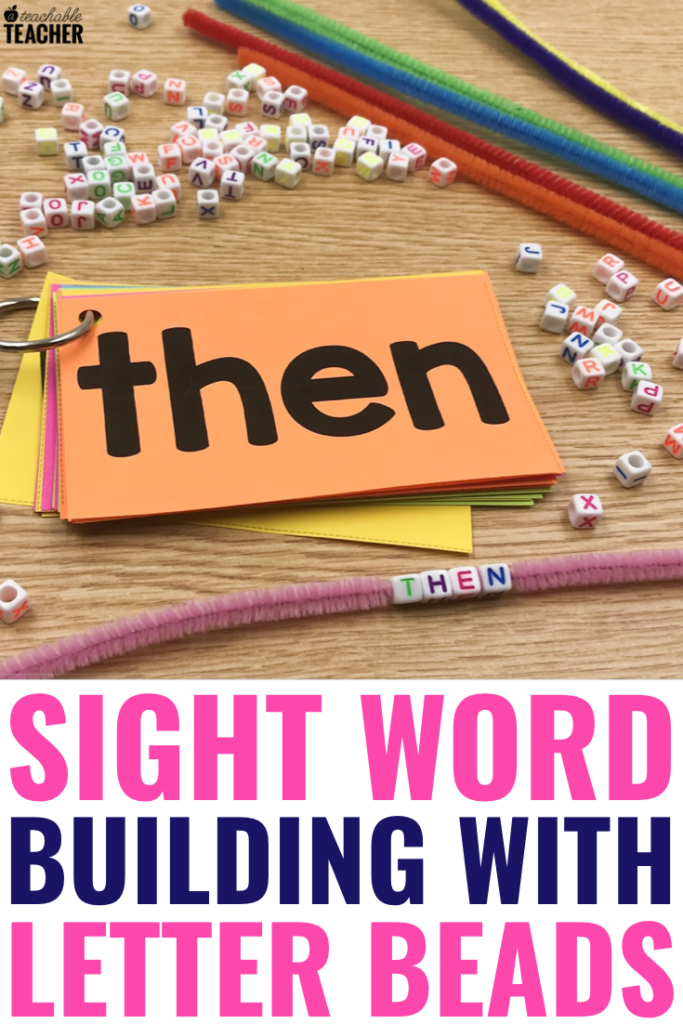 sight word beads activities