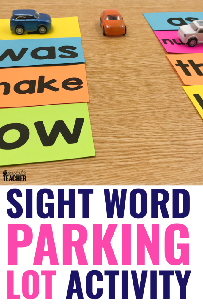 sight word parking lot activity
