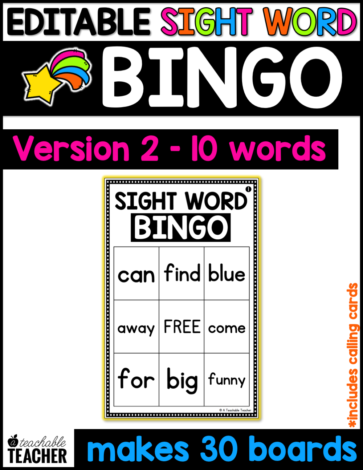 sight word bingo enter your own words